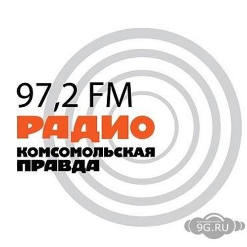 Проект Катушкин на Радио Комсомольская Правда