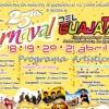 Carnaval del Guajataca en Quebradillas