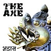 Pallo Danda - The Axe Band [Alternative take]