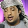 أغنية من أجمل الأغاني الخليجية | اغنية اهمه - عيضة المنهالي -