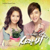 Download Ost. Love Rain - Love Rain ( Jang Geun Suk ) Mp3