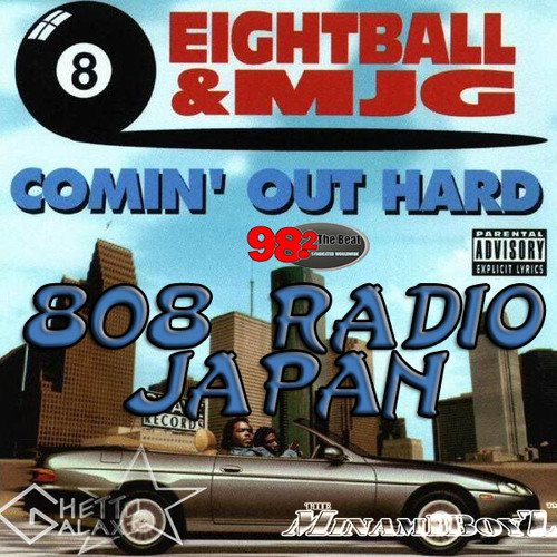 """Comin' Out Hard"" - 8Ball&MJG (DJ Mix)"