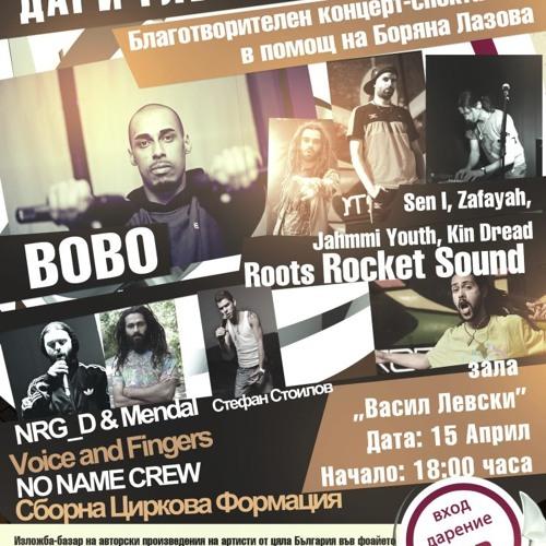 Roots rocket sound LIVE@pazardzhik