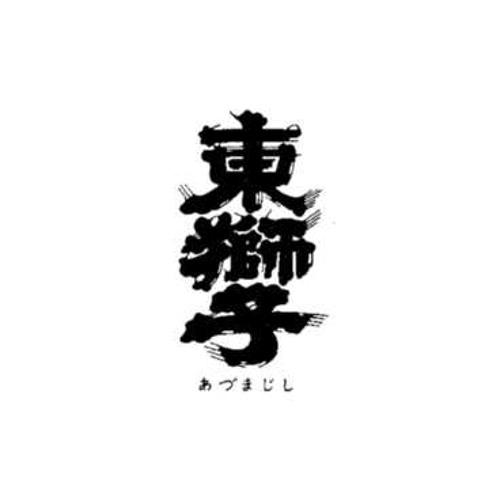 Azuma-Jishi (東獅子)