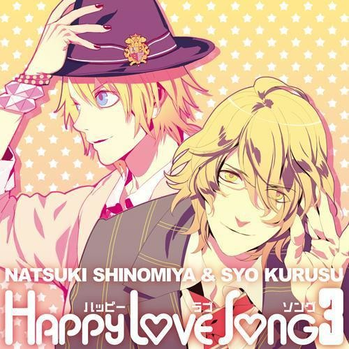 UtaPri Happy Love Songs 03 - Shinomiya Natsuki and Kurusu Sho