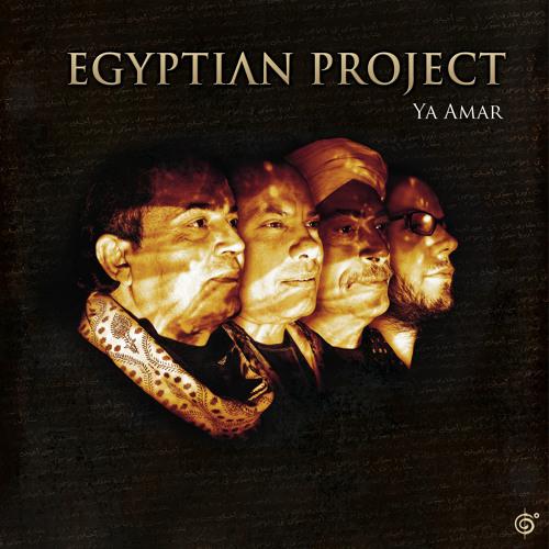 Egyptian Project - rou7yبعت روحى لروح روحى