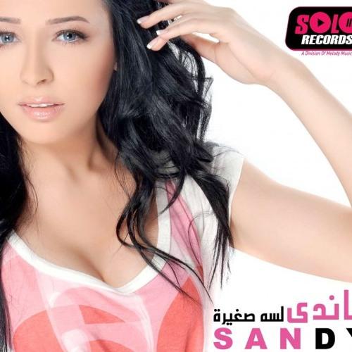 Sandy - Shoftoh W Makalemneish / ساندي شوفتو و مكلمنيش