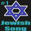 #1 Jewish Classic Rock Style Funny Ringtones