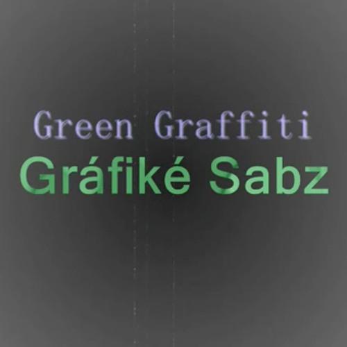 GreenGraffiti، Farshid Fani - گرافیک سـبـز ، فـرشـیـد فـانـی