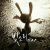 Elvira - Rain Sound (B.A.P; Cut) [No Instrumen]