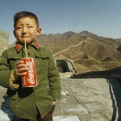 chinese cola [free dl 4 asian people]