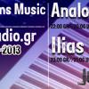 Analog Trip @ justradio.gr  20-4-2013 Support www.elektrikdreamsmusic.com Free Download!!!