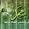 مولاي يوسف العشيري.mp3
