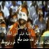 Download النور مكانه فى القلوب - مدحت صالح - من فيلم أمير الظﻻم. Mp3