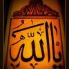 سورة مـــريم : بصوت الشيخ عبد الباسط عبد الصمد
