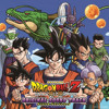 DBZ Battle of Gods OST - Our Hero, Son Goku (Cha La Head Cha La) [Main Title]
