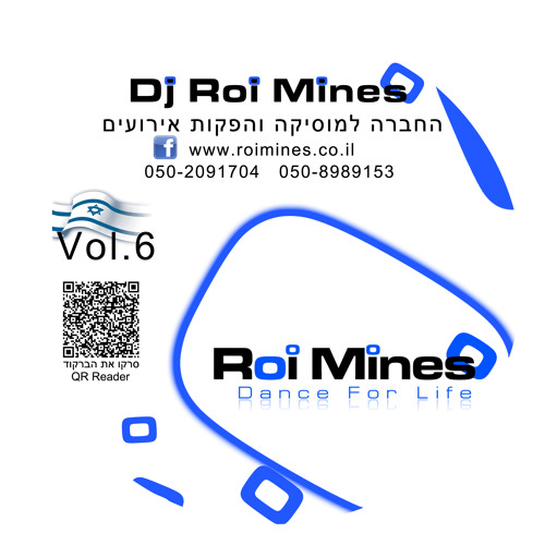 Dj Roi Mines - Hits Vol.6 | רועי מינס