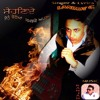 Download ਝਾੰਜਰ Noise of anklet Mp3