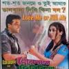 funny Bangla Film dialogue!