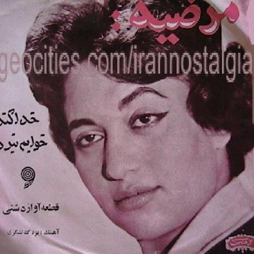 sonati irani