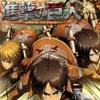 Guren no Yumiya Full Mabinogi MML Cover