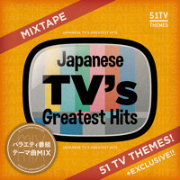 Japanese TV's Greatest Hits Artwork