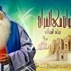 Download قصص الحيوان في القرأن - أحمد سعد Mp3
