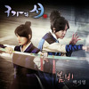 Baek Ji Young - Spring Rain[Gu Family Book OST]