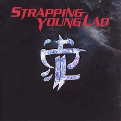 Love? (Strapping young lad cover) intrumental