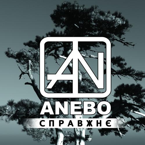 Anebo - Spravzhne (2013)