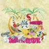 I Love Beach Music