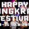 Songkran 2013 DJ.Jom In The Mix