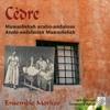 Ensemble Markos - Jalla man qad sagha badran | فرقة مرقص - جل من قد صاغ بدرّا.mp3