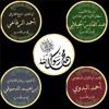 Ya Ahlus Suffiya     يا أهل الصوفية