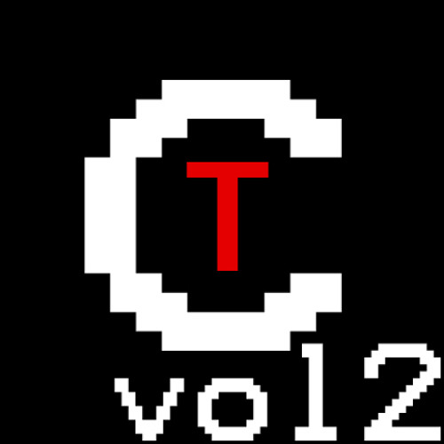 Car tunes - Trap mix Vol.2