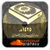 Suret Al-A'raf 1425 -  سورة الأعراف.mp3