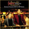 What Is Love (Rawssum Pawsome Remix) (Utero Records