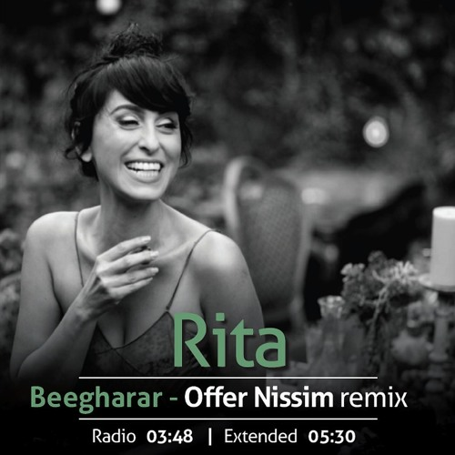 Rita - Bigharar (Offer Nissim Extended Remix)
