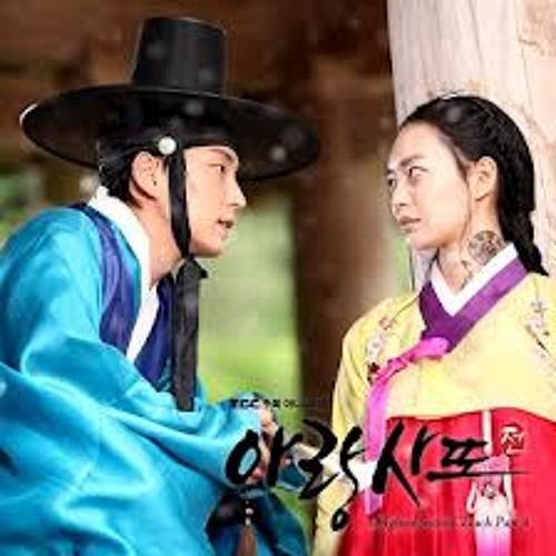 [cover] Baek Ji Young - Love and Love (OST. Arang and The Magistrate)