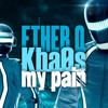 Download Ether Q - My Pain (Kha0s Kwest Remix) -- Work In Progress Mp3