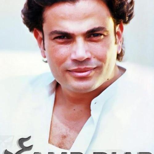 عمرو دياب الملاك البرئ