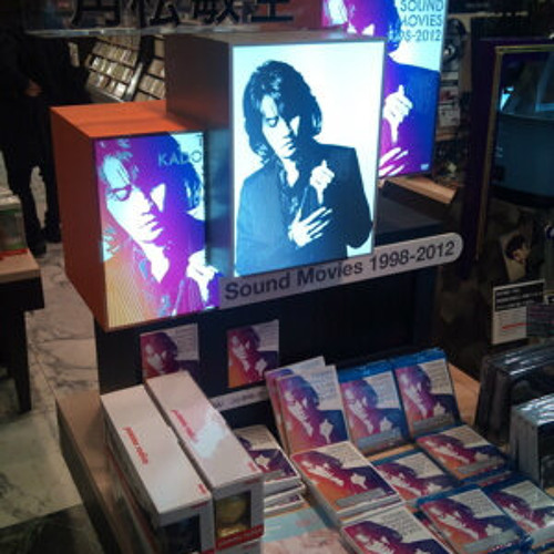 Toshiki Kadomatsu - Day and Night Mix