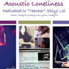 Acoustic Loneliness (demo)
