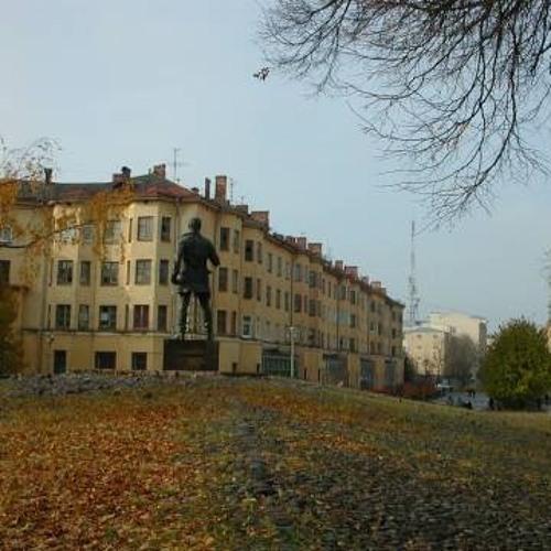 Коммунистическая Осень