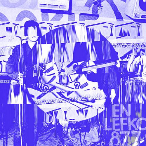 Amateurboyz - Electric Weekends Special at En Lefko 87.7