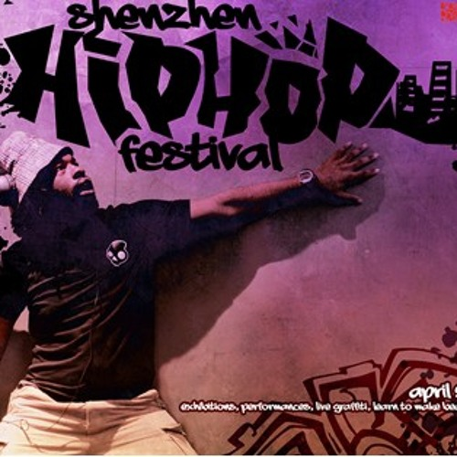 Shenzhen Hip Hop Festival Mix