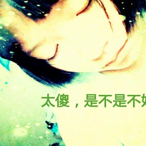 myself made song1/4
