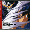 OST Gundam Wing Endless Waltz-Last Impression