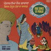 Heer ORIGINAL by Kuldip Singh Manak - Folk Songs of Punjab (CLICK HERE TO READ ARTICLE)