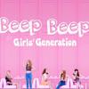 Beep Beep - SNSD
